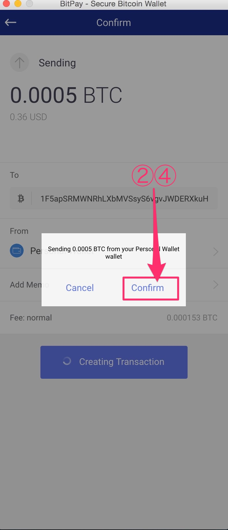 Bitpayの解説